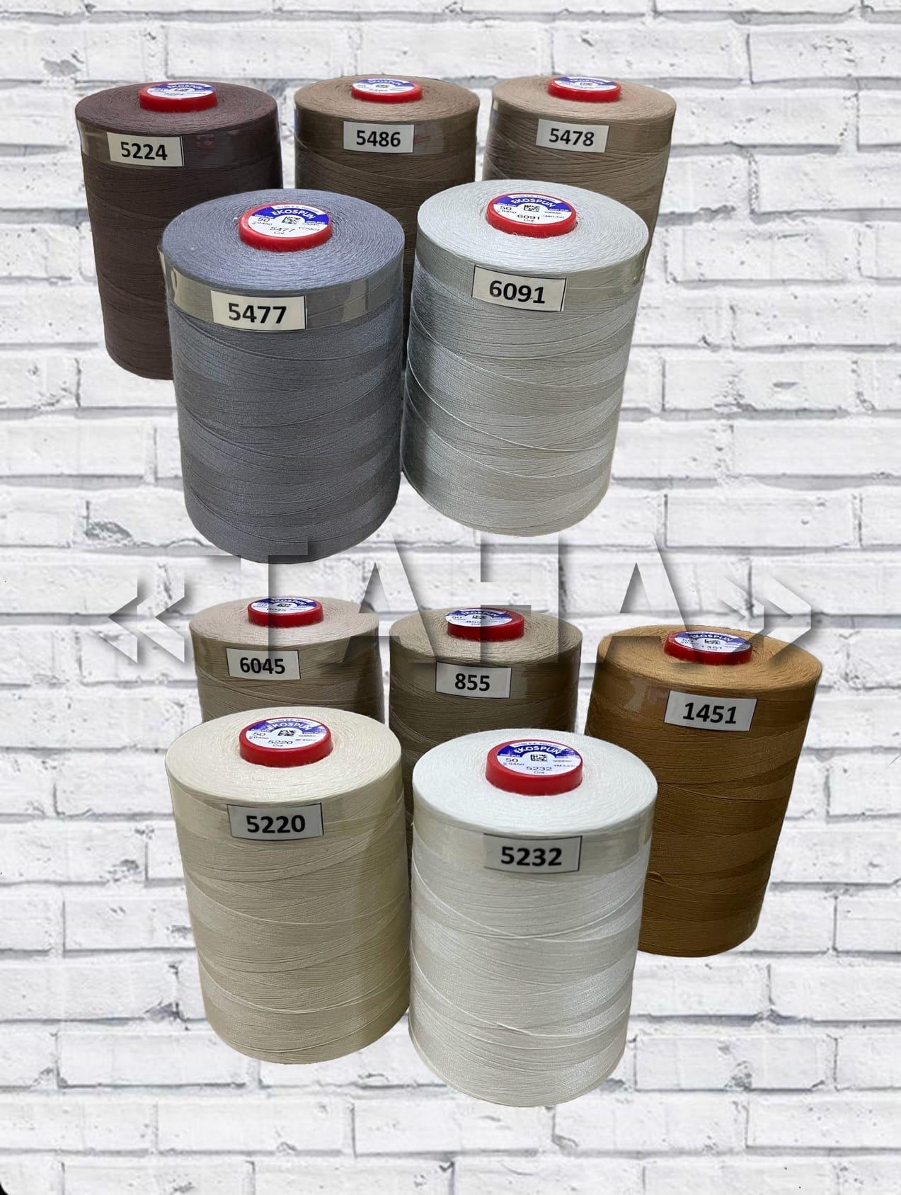 EKOSPUN - штапельные швейные нитки